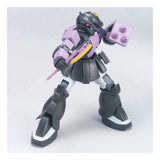 Mobile suit Gundam MSV HGUC : MS-05B Zaku I Black Tri Star Type