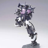 Mobile Suit Gundam MSV HGUC 1/144 Plastic Model : MS-06R-1A Zaku II Black Tri Star Custom - HYPETOKYO