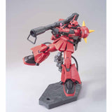 Mobile Suit Gundam MSV HGUC 1/144 Plastic Model : MS-06R-2 Zaku II Johnny Ridden Custom - HYPETOKYO