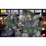 mobile-suit-gundam-msv-hguc-ms-14a-c-gelgoog-gelgoog-cannon_HYPE_3