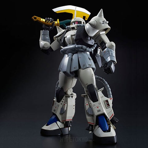 mobile-suit-gundam-msv-master-grade-1-100-plastic-model-ms-06r-1a-zaku-ii-shin-matsunaga-custom-another-type_HYPETOKYO_1