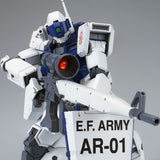 mobile-suit-gundam-msv-master-grade-1-100-plastic-model-series-rgm-79sp-gm-sniper-ii-white-dingo-team-ver_HYPETOKYO_9