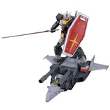 mobile-suit-gundam-msv-master-grade-g-armor-real-type-color-g-fighter-rx-78-2-gundam_HYPE_1