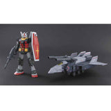 mobile-suit-gundam-msv-master-grade-g-armor-real-type-color-g-fighter-rx-78-2-gundam_HYPE_2