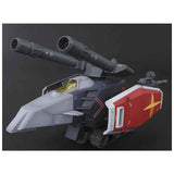 mobile-suit-gundam-msv-master-grade-g-armor-real-type-color-g-fighter-rx-78-2-gundam_HYPE_5