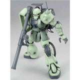 mobile-suit-gundam-msv-master-grade-ms-06f-zaku-mine-layer_HYPE_2
