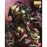 mobile-suit-gundam-msv-master-grade-ms-06f-zaku-mine-layer_HYPE_4