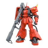 mobile-suit-gundam-msv-master-grade-ms-06r-2-zaku-ii-ver-2-0-johnny-raidden-custom_HYPE_1