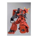 mobile-suit-gundam-msv-master-grade-ms-06r-2-zaku-ii-ver-2-0-johnny-raidden-custom_HYPE_3