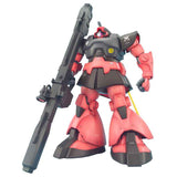 mobile-suit-gundam-msv-master-grade-ms-09rs-rick-dom-char-aznable-custom_HYPE_1