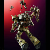 mobile-suit-gundam-msv-real-grade-plastic-model-ms-06f-zaku-minelayer_HYPETOKYO_10