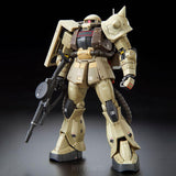 mobile-suit-gundam-msv-real-grade-plastic-model-ms-06f-zaku-minelayer_HYPETOKYO_1
