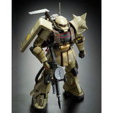 mobile-suit-gundam-msv-real-grade-plastic-model-ms-06f-zaku-minelayer_HYPETOKYO_8