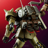 mobile-suit-gundam-msv-real-grade-plastic-model-ms-06f-zaku-minelayer_HYPETOKYO_9