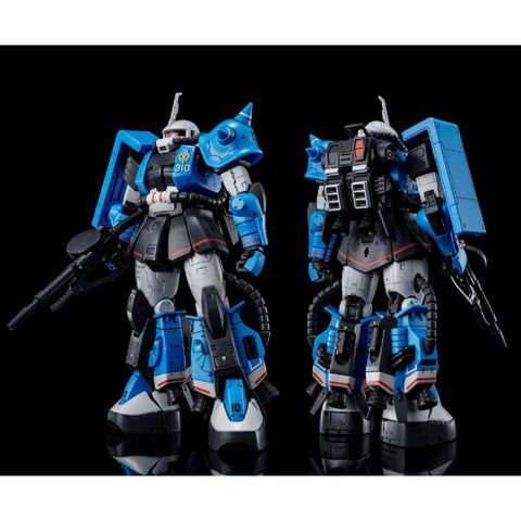 mobile-suit-gundam-msv-real-grade-plastic-model-ms-06r-1a-zaku-ii-high-mobility-type-uma-lightning-custom_hypetokyo_1