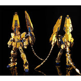 mobile-suit-gundam-narrative-real-grade-plastic-model-rx-0-unicorn-gundam-03-phenex-narrative-ver_hypetokyo_3