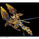 mobile-suit-gundam-narrative-real-grade-plastic-model-rx-0-unicorn-gundam-03-phenex-narrative-ver_hypetokyo_6