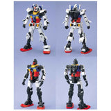 mobile-suit-gundam-perfect-grade-rx-78-2-gundam_HYPE_2