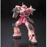 mobile-suit-gundam-real-grade-ms-06s-zaku-ii-char-aznable-custom_HYPE_2