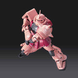 mobile-suit-gundam-real-grade-ms-06s-zaku-ii-char-aznable-custom_HYPE_3