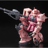 mobile-suit-gundam-real-grade-ms-06s-zaku-ii-char-aznable-custom_HYPE_4