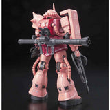 mobile-suit-gundam-real-grade-ms-06s-zaku-ii-char-aznable-custom_HYPE_5