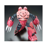 mobile-suit-gundam-real-grade-msm-07s-zgok-char-aznable-custom_HYPE_3