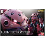 mobile-suit-gundam-real-grade-msm-07s-zgok-char-aznable-custom_HYPE_6