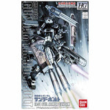 mobile-suit-gundam-thunderbolt-high-grade-fa-78-1-full-armor-gundam_HYPE_7