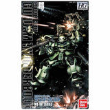mobile-suit-gundam-thunderbolt-high-grade-ms-06-zaku-ii_HYPE_4