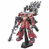 mobile-suit-gundam-thunderbolt-high-grade-ms-06r-ms-06-zaku-ii-high-mobility-type-psycho-zaku_HYPE_1