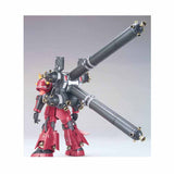 mobile-suit-gundam-thunderbolt-high-grade-ms-06r-ms-06-zaku-ii-high-mobility-type-psycho-zaku_HYPE_4