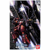 mobile-suit-gundam-thunderbolt-high-grade-ms-06r-ms-06-zaku-ii-high-mobility-type-psycho-zaku_HYPE_6