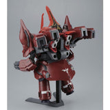 mobile-suit-gundam-uc-bb-warrior-nz-999-neo-zeong_HYPE_2