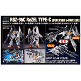 mobile-suit-gundam-uc-hguc-rgz-95-rezel-type-c-defenser-b-unit-general-revil_HYPE_3
