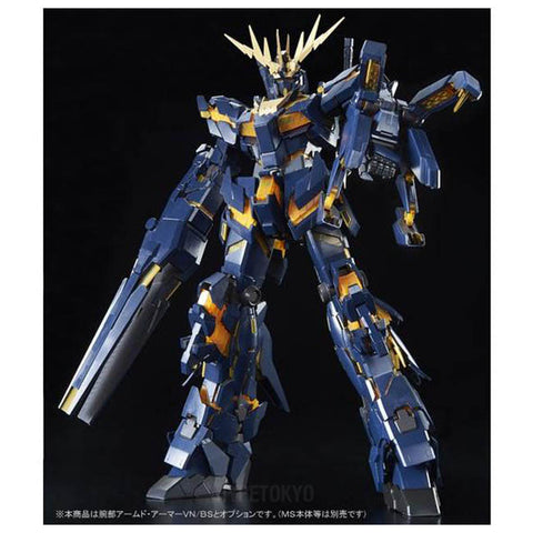 mobile-suit-gundam-uc-perfect-grade-extension-unit-armed-armor-vn-bs-for-rx-0-unicorn-gundam-02-banshee_HYPETOKYO_1