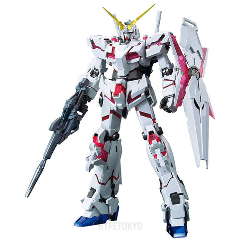 mobile-suit-gundam-uc-re-0096-master-grade-1-100-plastic-model-rx-0-unicorn-gundam-red-and-green-frame-twin-frame-edition_HYPETOKYO_1