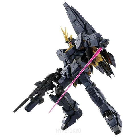 mobile-suit-gundam-uc-real-grade-1-144-plastic-model-rx-0-unicorn-gundam-unit-02-banshee-norn-premium-unicorn-mode-box_HYPETOKYO_1