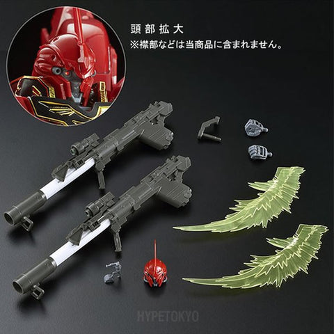 mobile-suit-gundam-uc-real-grade-extension-set-for-sinanju_HYPETOKYO_1