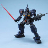 mobile-suit-gundam-z-advance-of-z-hguc-rgm-79q-gm-quel_HYPETOKYO_4