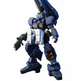 mobile-suit-gundam-z-advance-of-z-hguc-rx-121-2a-gundam-tr-1-advanced-hazel-hguc_HYPE_1