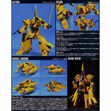 mobile-suit-gundam-z-hguc-msa-005-methuss_HYPE_2