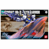 mobile-suit-gundam-z-hguc-rx-178-gundam-mk-ii-flying-armor_HYPE_3