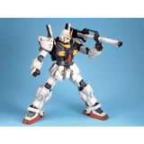 mobile-suit-gundam-z-perfect-grade-rx-178-gundam-mk-ii-aeug-type_HYPE_4