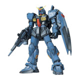 mobile-suit-gundam-z-perfect-grade-rx-178-gundam-mk-ii-titans-type_HYPE_1