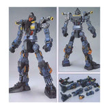 mobile-suit-gundam-z-perfect-grade-rx-178-gundam-mk-ii-titans-type_HYPE_3