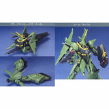 mobile-suit-gundam-zz-hguc-amx-107-bawoo-mass-production-type_HYPE_2