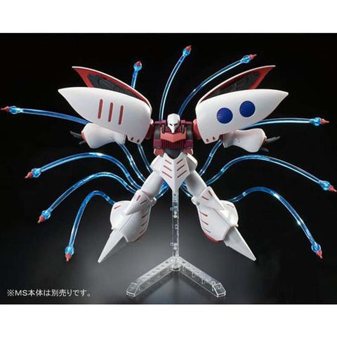 mobile-suit-gundam-zz-hguc-funnel-effect-set-for-qubeley_HYPETOKYO_1