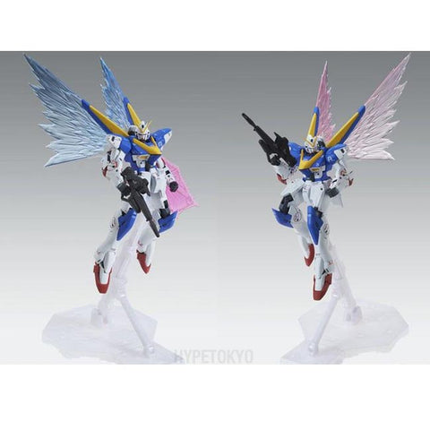 mobile-suit-v-gundam-master-grade-wings-of-light-mg-v2-gundam-for-extended-effects-unit_HYPETOKYO_1