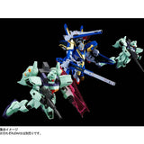mobile-suit-v-gundam-re-100-plastic-model-lm111e03-gunblaster_HYPETOKYO_7